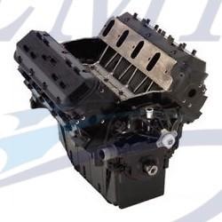 8.1L V8 - 420 & 425 CV Monoblocco Mercruiser rigenerato