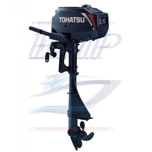 aiuto Ricambi M 2.5A2  Tohatsu - Nissan